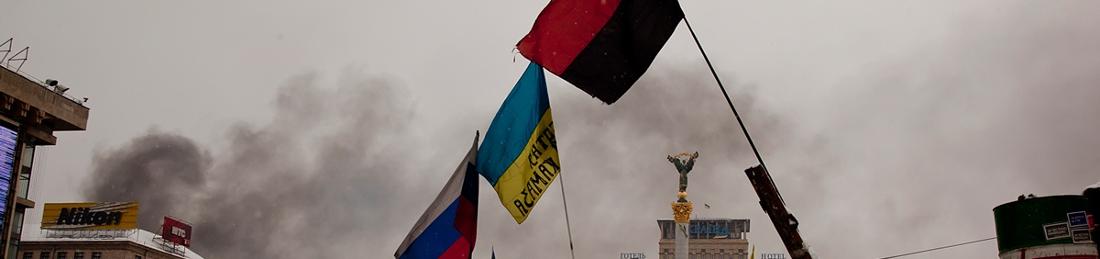 Україна 3.0