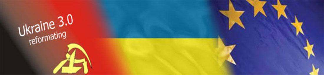 ukraine.exrus.eu